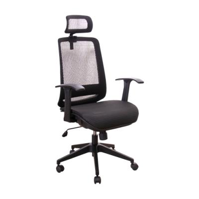 韓菲-布魯尼有頭枕尼龍網座辦公椅DIY-65x60x120~128cm(六色可選)