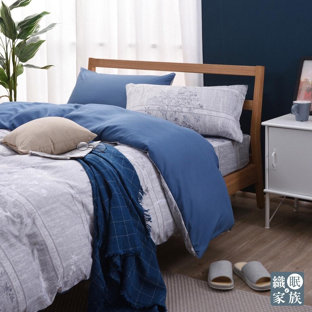 織眠家族 天然防蹣防蚊雙人被套(採用Greenfirst技術)-清晨雨露