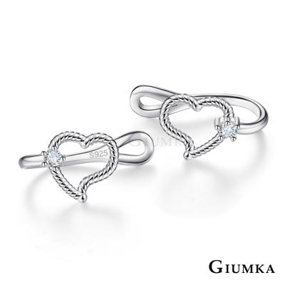 GIUMKA 純銀耳骨夾式耳環 甜美愛心-銀色
