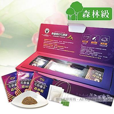 [均記]正宗美國威斯康辛州【森林級】花旗蔘茶(1盒)