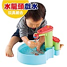 日本People-新水龍頭戲水玩具組合(1Y+)