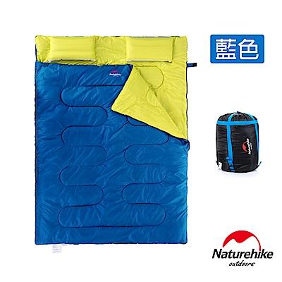 Naturehike 四季通用 加大加厚雙人帶枕睡袋 藍色-急