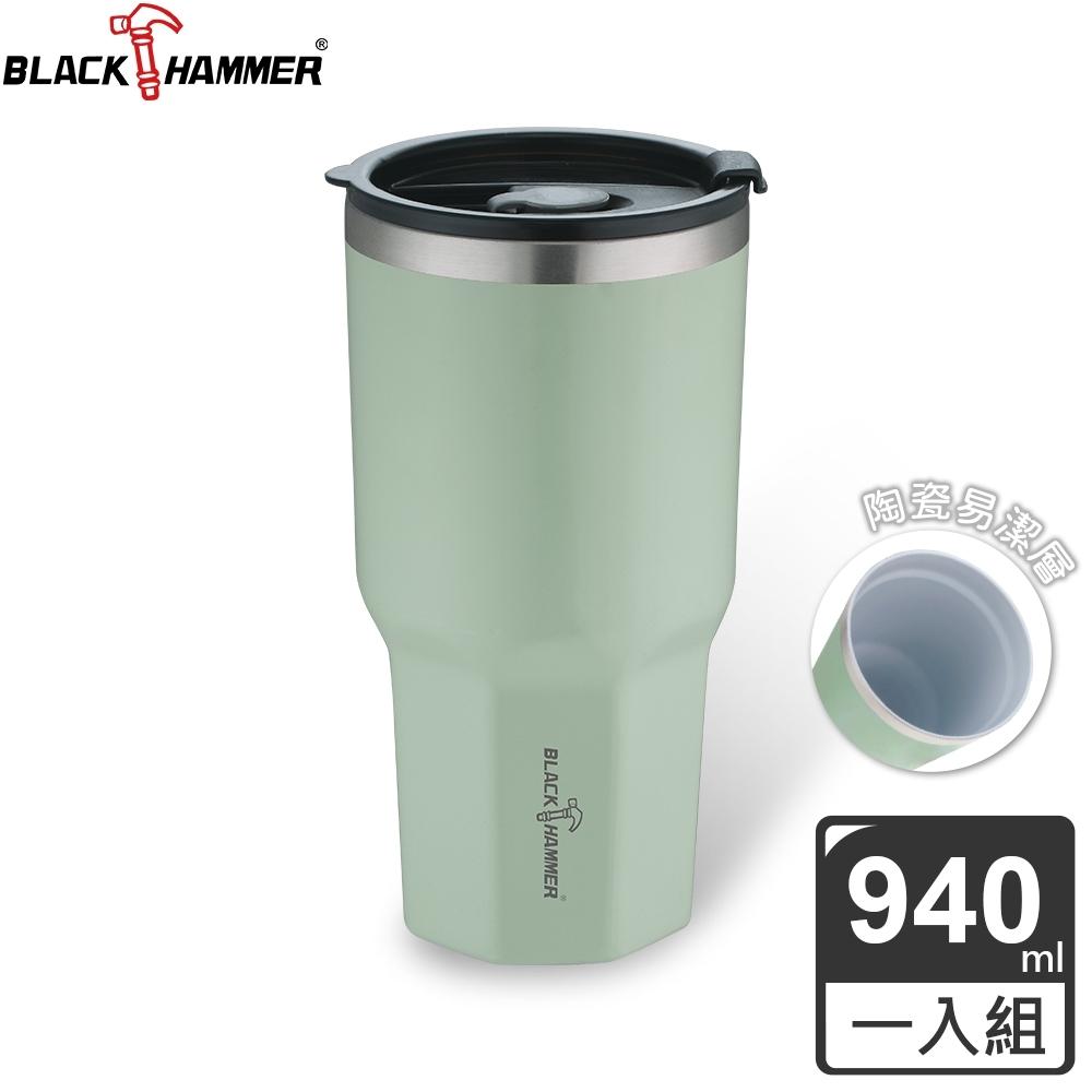 【BLACK HAMMER】陶瓷不鏽鋼保溫保冰晶鑽杯940ML(附贈吸管)(四色任選) product image 1