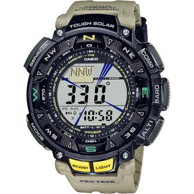 CASIO 卡西歐 PRO TREK 戶外運動太陽能電子錶-卡其 PRG-240-5