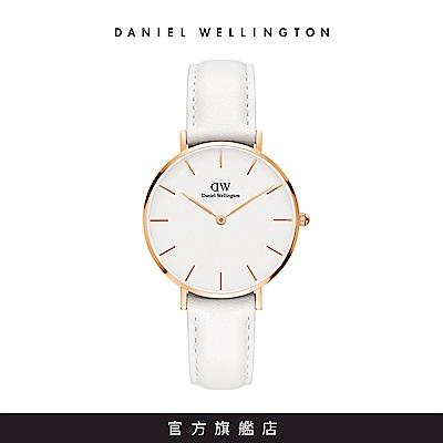 DW 手錶 官方旗艦店 32mm玫瑰金框 Classic Petite 純真白真皮皮革
