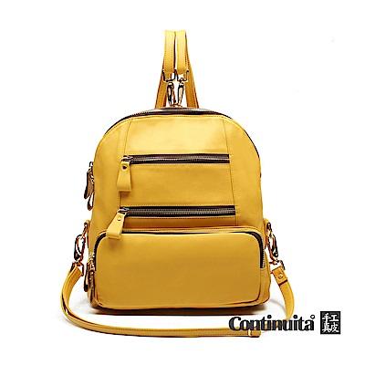 Continuita 康緹尼 頭層牛皮英國多拉鍊兩用後背包(黃色)