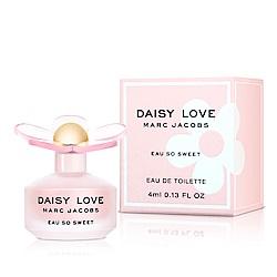 Marc Jacobs 親愛雛菊甜蜜女性淡香水4ml