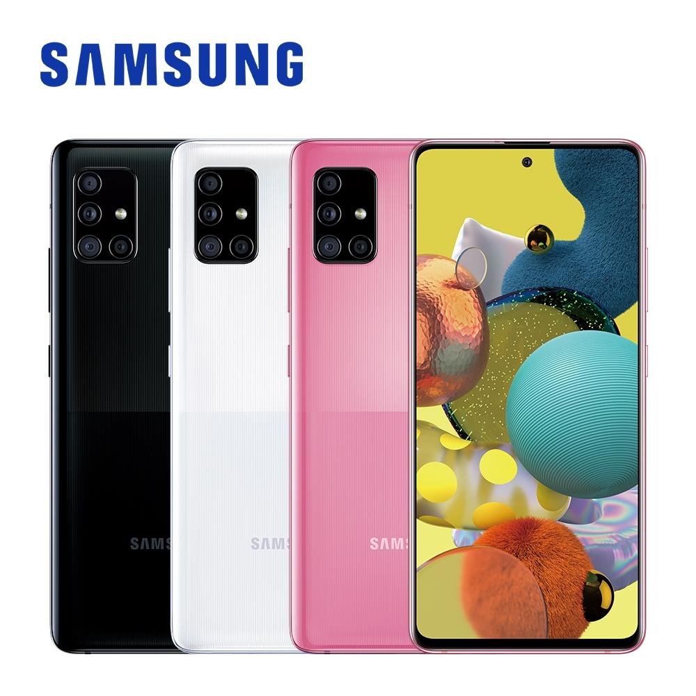 SAMSUNG Galaxy A51 5G (6G/128G) 智慧手機