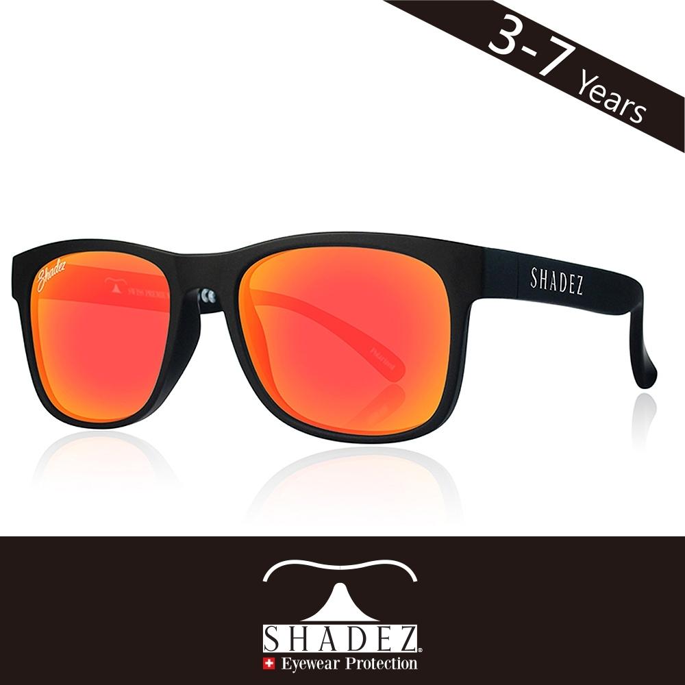 瑞士SHADEZ兒童頂級偏光太陽眼鏡SHZ-404(年齡3-7)-黑框晚霞橘