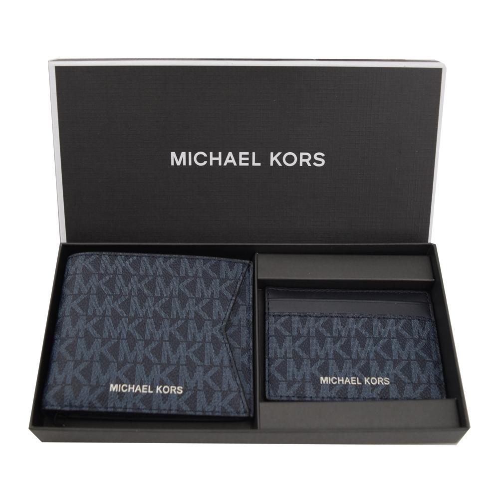 MICHAEL KORS GIFTING 經典PVC八卡對開短夾禮盒組(上將藍)