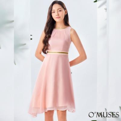 OMUSES 圓領金蔥壓褶A-Line裙襬洋裝