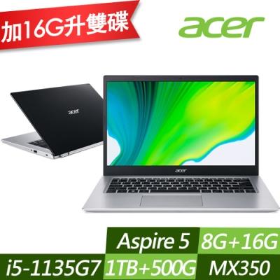 ACER 宏碁 A514-54G-57N6 14吋效能筆電 i5-1135G7/MX350 2G獨顯/8G+16G/1TB+500G PCIe SSD/Win10/特仕版