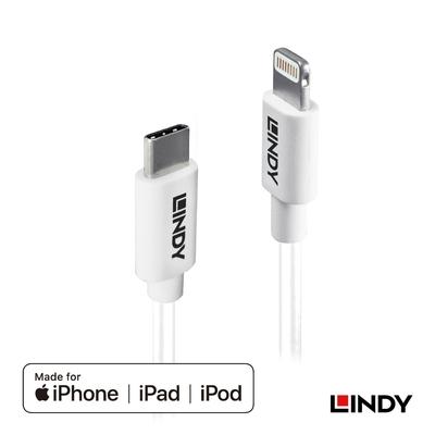 LINDY 林帝 Apple 認證 USB Type-C to Lightning (8pin) 傳輸線 2m (92028)