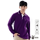 【遊遍天下】MIT男款吸濕排汗抗UV長袖POLO衫L075暗紫 product thumbnail 2
