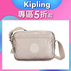 Kipling防疫小包5折起