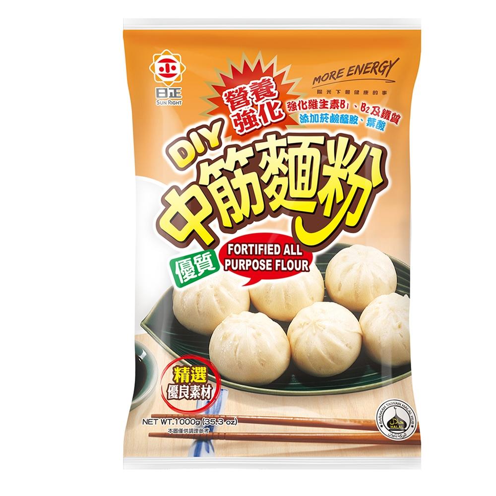 日正 營養強化中筋麵粉(1000g)