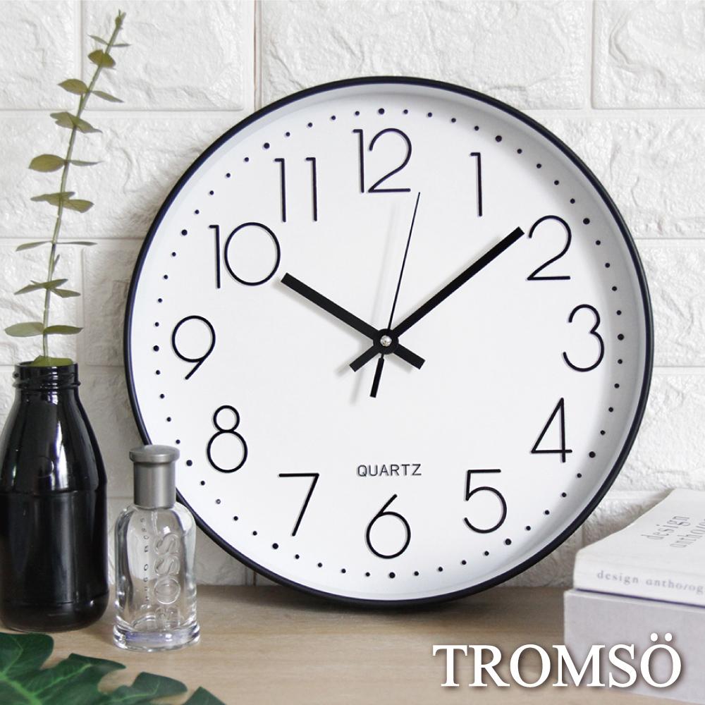 TROMSO 紐約時代靜音時鐘-寫意紐約白
