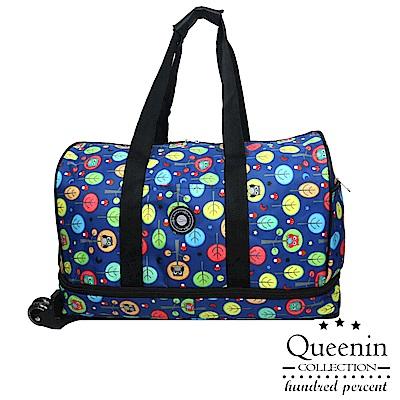 DF Queenin日韓 - 日系大容量輕便可加大拉桿旅行袋-共3色