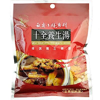 飛馬 十全養生湯(45g)