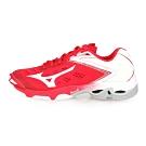 MIZUNO 男 排球鞋 WAVE LIGHTNING Z5 紅白