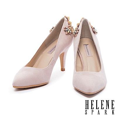 高跟鞋 HELENE SPARK 奢華珍珠水鑽造型全真皮尖頭高跟鞋-米