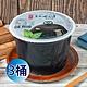 黑丸 嫩仙草(2000g/桶)3桶 product thumbnail 1
