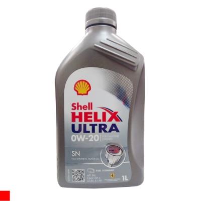 SHELL HELIX ULTRA SN 0W-20 機油