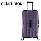 CENTURION百夫長克魯斯系列29吋行李箱─儲秀紫P05(胖胖箱)