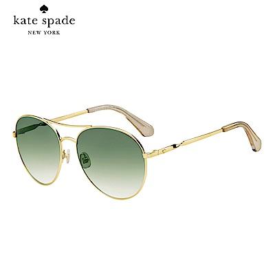 Kate Spade JOSHELLE/S-復古飛行太陽眼鏡 綠色