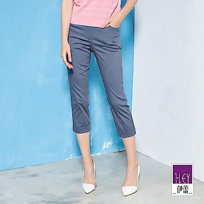ILEY伊蕾 彈力舒適反褶造型七分窄管褲(藍)