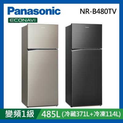 [館長推薦] Panasonic國際牌 485L 台灣製 一級能效變頻ECONAVI鋼板雙門冰箱 NR-B480TV-A 星耀黑