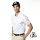 【Lynx Golf】男款吸濕排汗小網眼滿版LXG山貓印花胸袋款短袖POLO衫-白色 product thumbnail 2