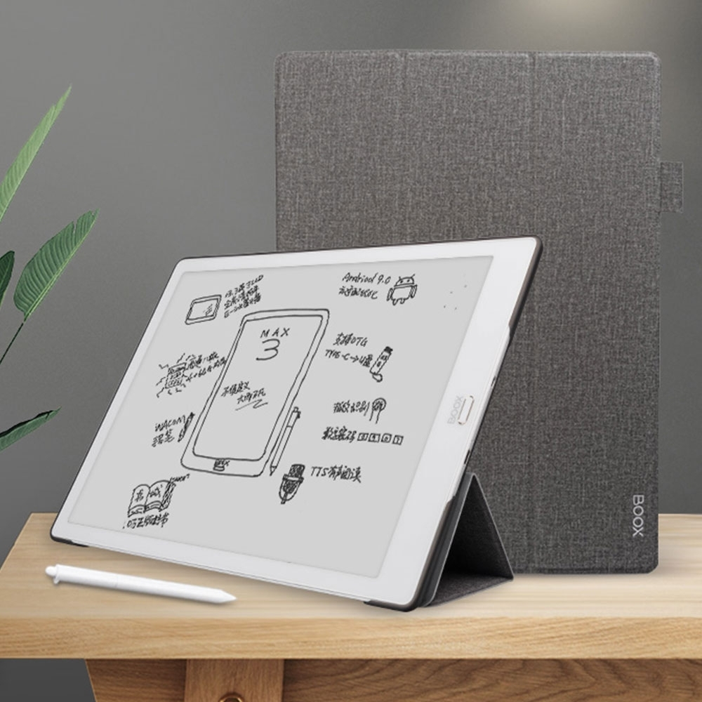 文石 BOOX Max3 Cover 13.3 吋專用折疊皮套