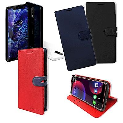 CITY都會風 Nokia 5.1 Plus / X5 插卡立架手機皮套 有吊飾孔