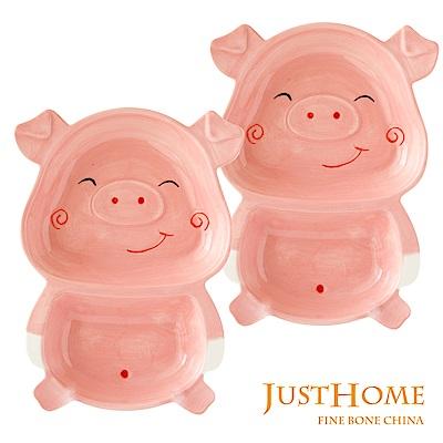 Just Home寶貝豬陶瓷造型分隔餐盤2件組
