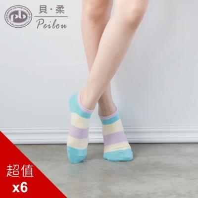 貝柔馬卡龍萊卡船型襪-寬條紋(6雙組)