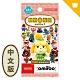 amiibo卡 動物森友會 第四彈(50包) product thumbnail 1