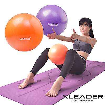 (2入組)Leader X 迷你多功能健身瑜珈球 韻律球 抗力球 20+25cm