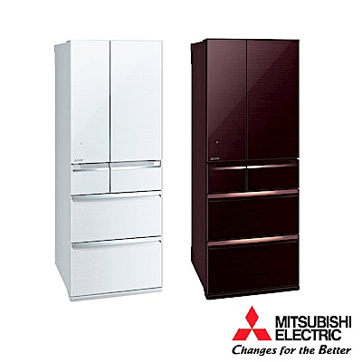 MITSUBISHI三菱 605公升 六門變頻電冰箱 MR-WX61C