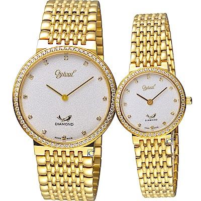 Ogival愛其華今生今世薄型簡約對錶-385-025DGK-S-385-035DLK-S