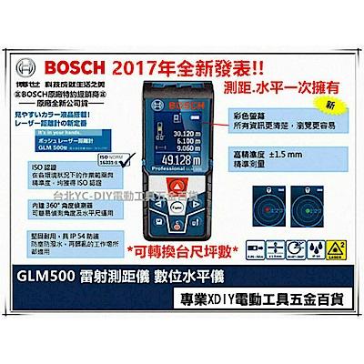 加贈原廠護套可轉換台尺坪數 德國 BOSCH GLM500 50米 50M 雷射測距儀 數