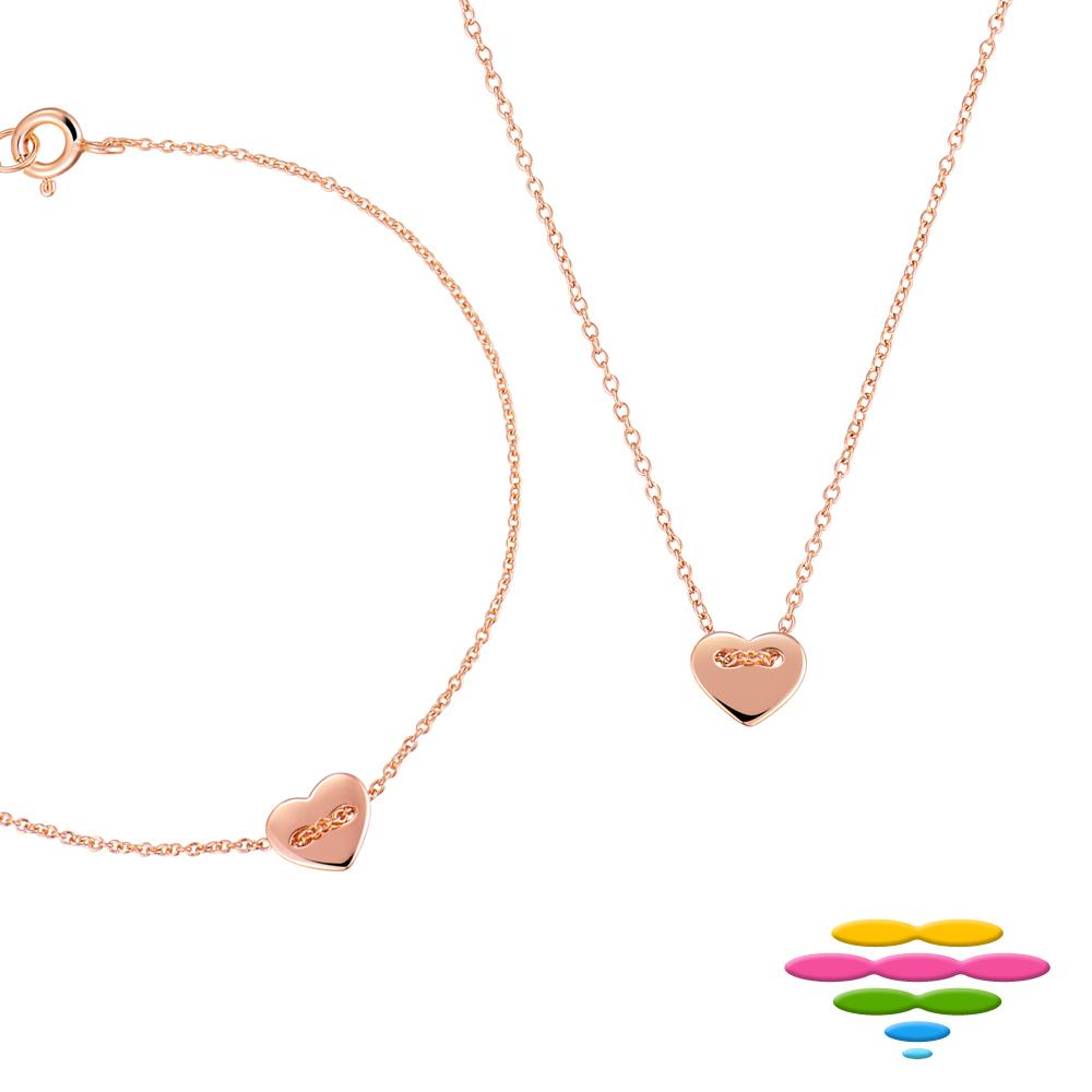 彩糖鑽工坊 項鍊&手鍊 銀鍍玫瑰金 愛心套組 桃樂絲 Doris系列