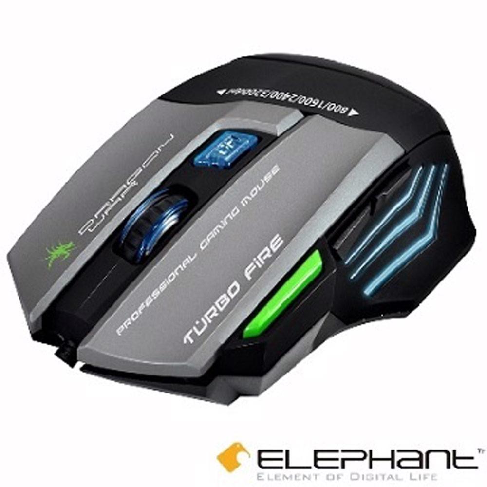 ELEPHANT龍戰系列 ELE-G9 記憶雷神索爾-電競藍光雷射滑鼠