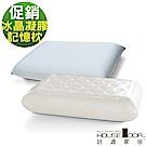 [促銷] House Door 涼感表布冰晶凝膠記憶枕-麵包型(2入)