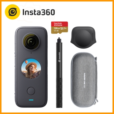 Insta360 ONE X2 全景相機 (東城代理商公司貨) 贈128G卡+隱形自拍棒+鏡頭保護套+收納包