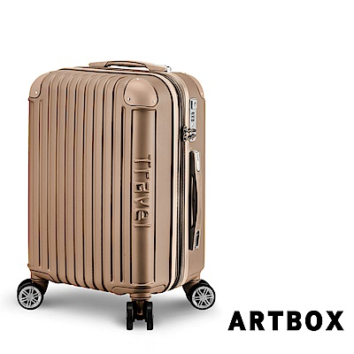 【ARTBOX】旅行意義 20吋抗壓U槽鑽石紋霧面行李箱 (香檳金)