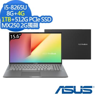 ASUS S531FL 15吋筆電 i5-8265U/12G/1T 512G/MX250特