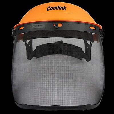 東林 Comlink 防護面罩