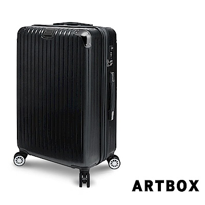 【ARTBOX】粉黛簡藍 20吋拉絲紋海關鎖行李箱(經典黑)
