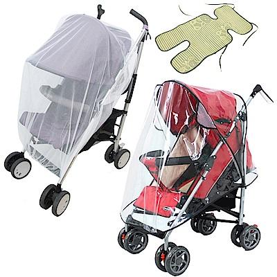 月陽通用型透氣兒童推車防蚊罩防雨罩亞麻草蓆涼蓆涼墊超值組(PX20)